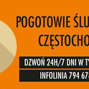 awaryjne_otwieranie_drzwi_79467884_czestochowa_wymiana_zamkow_naprawa_drzwi_fachowyserwis-pl_wymiana_klamki